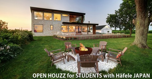 ��OPEN HOUZZ for STUDENTS with HAFELE JAPAN��