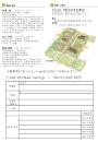 IEE学校づくりセミナー2019in京都 ≪ 5/23開催≫ご案内