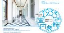 「1933年の室内装飾」 朝香宮邸をめぐる 建築素材と人びと