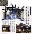 WORKS│新谷建築設計事務所 works/img/0701/04.jpg