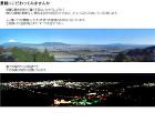 注文住宅・設計施工−株式会社 ふじ建こう works/beautiful%20scenery/01scenery.jpg