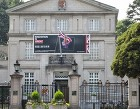 施工実績詳細 【施工実績】駐日英国大使館... ナブコ,ステンレス建具