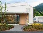 岐阜の設計事務所 IBC設計室 <今まで... GHEE 白鳥にあるケーキ屋さん 山の蜂...