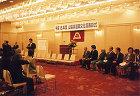 |エムワイ有限会社 一級建築士事務所(東... /works/saiko_w_tei/images/award/img_01.jpg