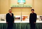 |エムワイ有限会社 一級建築士事務所(東... /works/saiko_w_tei/images/award/img_02.jpg