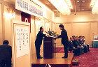 |エムワイ有限会社 一級建築士事務所(東... /works/saiko_w_tei/images/award/img_03.jpg
