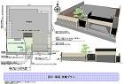 エクステリア設計施工(有)中本工業-施工... pic/4_ex/z_03.jpg