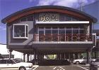(株)創建設計事務所竣工作品一覧・店舗設... http://www.sokensekkei.com/dome.jpg