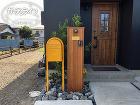 所沢市 T様邸 セランガンバツ門柱 黄色いポスト TM9