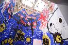 ehon_emi_takamiya_006_news