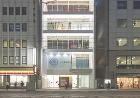 広島のアトリエ建築設計事務所・古本建築設... /_src/33907404/sign.jpg