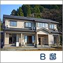 新築住宅作品 熊倉建築事務所(新潟県三条... 風とオニヤンマが通り抜ける三世代住宅
