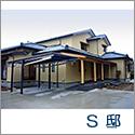 新築住宅作品 熊倉建築事務所(新潟県三条... 歴史を紡ぐ住まい PART 2