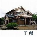 新築住宅作品 熊倉建築事務所(新潟県三条... せがい造りの家