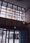 【施工例 複合福祉施設 セントラル ビオ... SGOステンドグラス 施工例