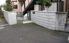 神奈川県の外構工事、エクステリアのヴァリ... ヴァリアス・ガーデンズの施工例外構工事[...