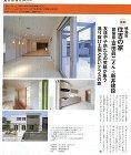 富田建築設計室-PUBLICATION- 住吉の家