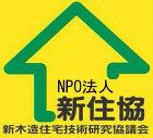 リフォーム施工例 - 金沢市の工務店/省... image/free/150616_1.jpg