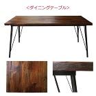 古材専門店 |Redbarn wood|... ダイニングテーブル