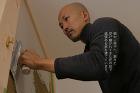 岐阜で注文住宅を建てる工務店 カネダイ images/hd/05.jpg