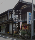 岐阜で注文住宅を建てる工務店 カネダイ images/hd/sp04.jpg