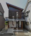 岐阜で注文住宅を建てる工務店 カネダイ images/hd/sp08.jpg
