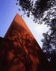 越後松之山「森の学校」キョロロ|美術館 ... works/museum/echigomatsunoyama-mori-no-gakkou/img/006.jpg