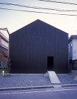 「ハイノキの家」 南川祐輝建築事務所