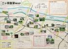 作品:二ヶ領散策MAP
