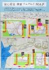 作品:安心安全 津波 てんでんこ MAP
