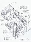 ぐりっぷ建築設計事務所【仕事】豊津の家 /works_page/project/job027toyotu/img/027_05sketch1n.jpg