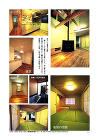 湘桜台の家 works/house/morinaga/morinaga04.jpg