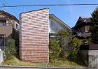 寄り添って暮らす家 | 作品紹介 | 空... /gallery/upload_images/05-02_959x680.jpg