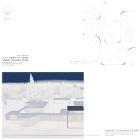 ヤクシジ建築デザイン事務所 - Work... カード、年賀状