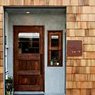 実例紹介|ZOYA Design Off... 愛媛県松山市|建築設計|家づくり|写真
