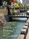 WORKS|松本大建築設計事務所 http://www.matsumotodai.jp/works/images/g-vol32.jpg