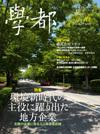 WORKS|松本大建築設計事務所 http://www.matsumotodai.jp/works/images/g-vol33.jpg