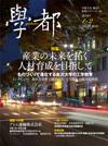 WORKS|松本大建築設計事務所 http://www.matsumotodai.jp/works/images/g-vol35.jpg