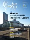 WORKS|松本大建築設計事務所 http://www.matsumotodai.jp/works/images/g-vol36.jpg