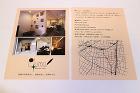 atelier CHOCOLATE 一級... http://www.atchoco.com/images-w/2017/Plumo_33-.jpg