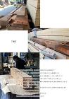 実例7 of 有限会社 Minori E... /_src/850/img20190729233524480853.jpg