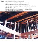 実例9 of 有限会社 Minori E... /_src/891/img20190731001044941781.jpg