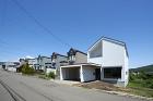 藤野の家 - 札幌/北海道