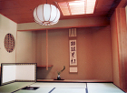 和風住宅・樹建築事務所 sakuhin09/photo02.jpg