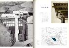 『 国立国際会館 設計競技 応募作品集 ... 15_kosho/45_kokusai/kikutake_1.jpg