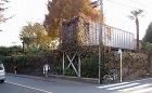 私の家・続私の家・倅の家−清家清 Sei... http://uratti.web.fc2.com/architecture/seike/seikehouse4.jpg