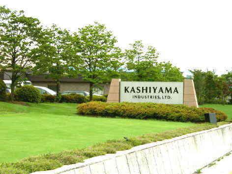 樫山工業サイン