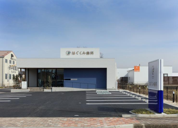 4132 BOBTAIL | 岐阜県岐阜...