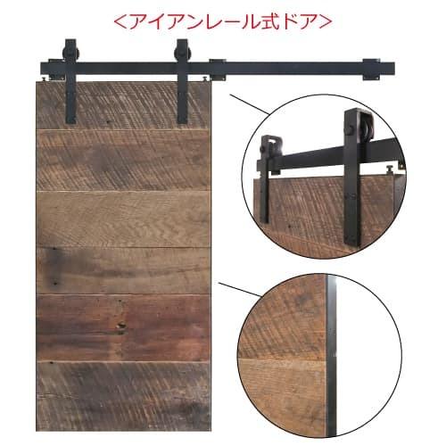 オーク古材アイアンレール式ドア