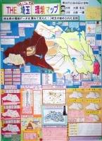 作品:THE 埼玉 環境マップ 埼玉県の環境データを重ねて見えた!埼玉の秘められた自然」